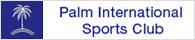 パームインターナショナルスポーツクラブ